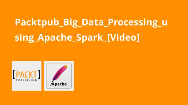 آموزش پردازش کلان داده باApache Spark